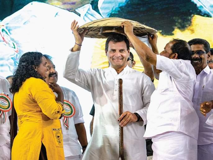 'If you come to power at Congress Center, set up separate ministry for fishermen' | 'काँग्रेस केंद्रात सत्तेवर आल्यास मच्छीमारांसाठी स्वतंत्र मंत्रालयाची स्थापना'