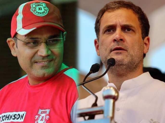 Khatam Tata Bye Bye Virender Sehwag shares Rahul Gandhis viral speech to mock Englands batting collapse   खतम...टाटा...बाय-बाय, राहुल गांधींचा व्हिडीओ शेअर करत सेहवागनं केलं इंग्लंडच्या खेळाडूंना ट्रोल