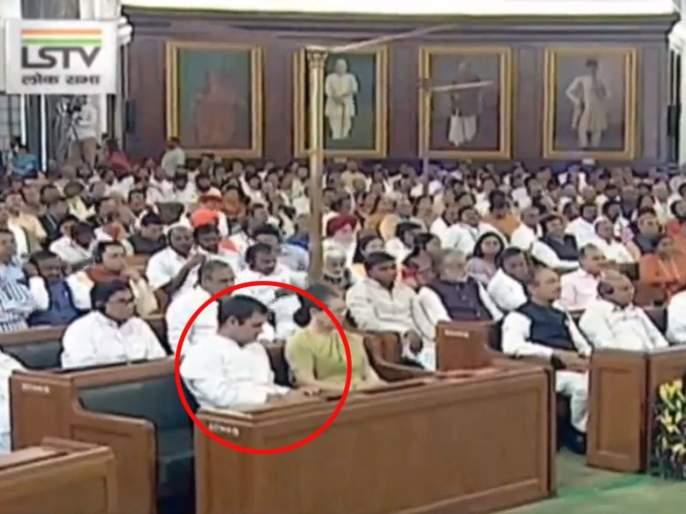 Rahul Gandhi Busy on mobile when President's address Parliament | राष्ट्रपतींच्या अभिभाषणादरम्यान राहुल गांधी होते मोबाइलवर बिझी