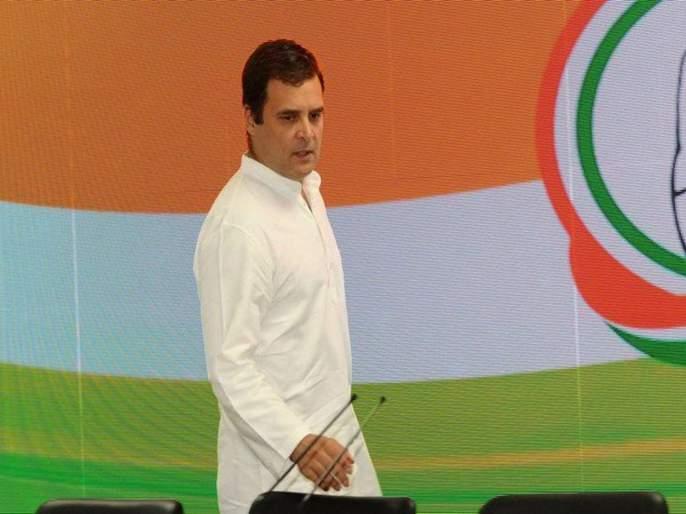 BJP questions Rahul's 'frequent' foreign tours, 'secrecy' about such visits | 'राहुल गांधी कुठं जातात?', गोपनीय विदेश दौऱ्यांचा तपशील द्यावा, भाजपाची मागणी