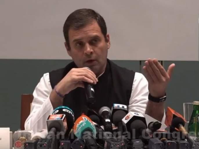 we will fight with full potential in Uttar Pradesh - Rahul Gandhi | सपा-बसपाने त्यांचा निर्णय घेतलाय, आम्ही उत्तर प्रदेशात पूर्ण क्षमतेने लढू - राहुल गांधी