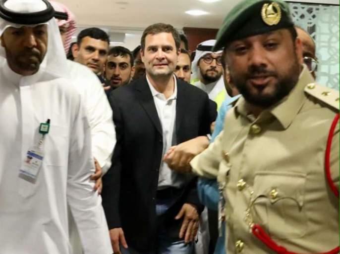 rahul gandhi taunts pm narendra modi in dubai visit | मन की बात करायला नाही; तर ऐकायला आलोय; दुबईत राहुल गांधींचा मोदींवर निशाणा