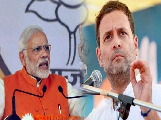 rahul gandhi new word in english dictionary modilie | इंग्रजी डिक्शनरीमध्ये Modilie हा नवा शब्द; राहुल गांधींचा पंतप्रधानांना टोला