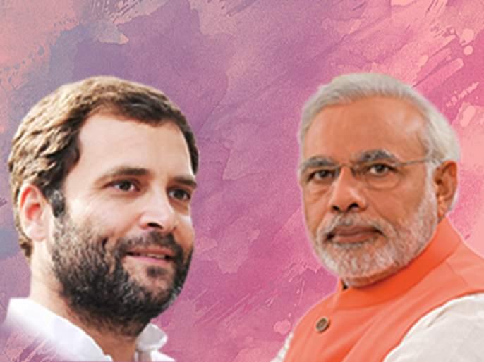 Modi is like a hollow bamboo, whereas Rahul Gandhi is like sugarcane sweet - Navjot Singh Siddhu | मोदी पोकळ बांबूसारखे, तर राहुल गांधी उसासारखे गोड, सिद्धूंनीं केली भन्नाट तुलना