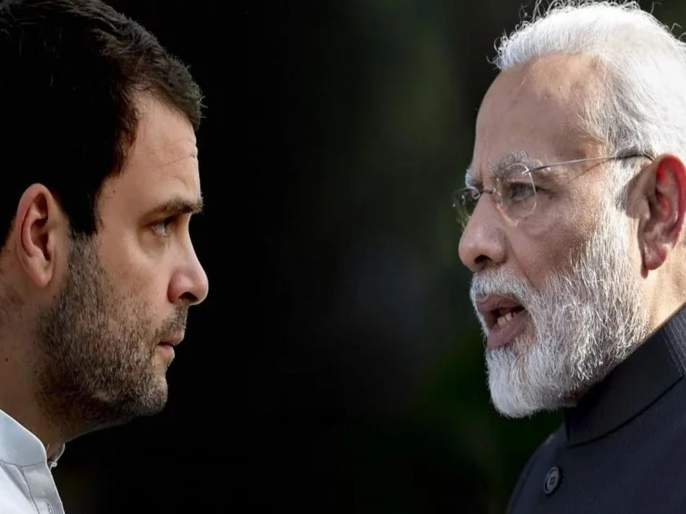 lok sabha election result 2019 Narendra Modi government will not have Leader of Opposition in Lok Sabha again | फिर एक बार, काँग्रेस विरोधी पक्षनेतेपद गमावणार?; द्यायचं की नाही मोदीच ठरवणार!