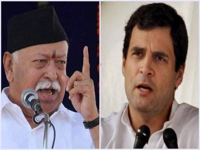 Bhagwat Knows The Truth But Scared To Face It says congress leader rahul gandhi | भागवतांना सत्य माहित्येय, पण...; चीनबद्दलच्या विधानावरून राहुल गांधींचा हल्लाबोल