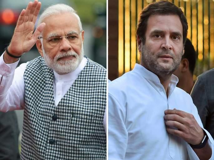 maharashtra election 2019 congress leader rahul gandhi slams pm modi over farmer problems and unemployment   Maharashtra Election 2019: 'मोदीजींच्या राज्यात शेतकरी चिंतेत अन् उद्योगपती मजेत'