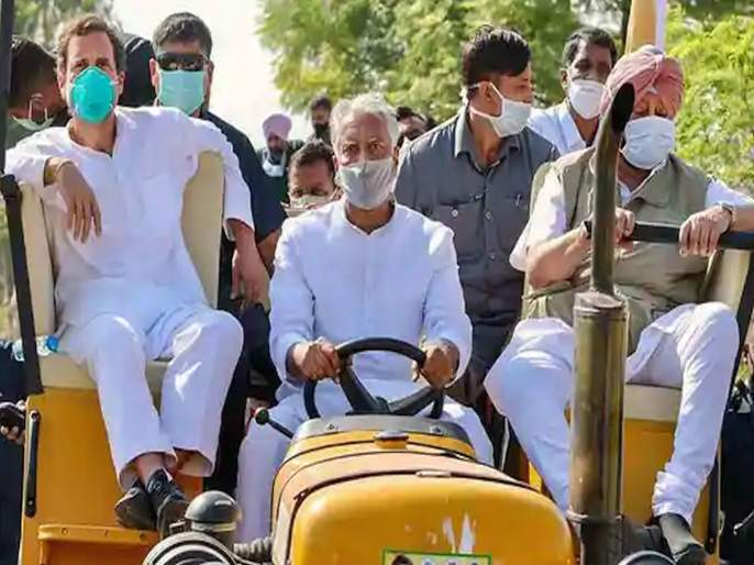 Congress will revoke farm sector laws if voted to power says Rahul Gandhi | काँग्रेसची केंद्रात सत्ता आल्यासतिन्ही कृषी विधेयके रद्द करणार-राहुल गांधी