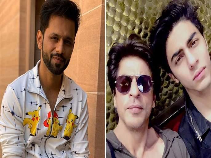 rahul vaidya praises shahrukh khan son aryan upbringing narrates an incident in viral video | शाहरूखचा मुलगा आर्यन खानच्या प्रेमात पडला 'बिग बॉस 14' फेम राहुल वैद्य, खास आहे कारण