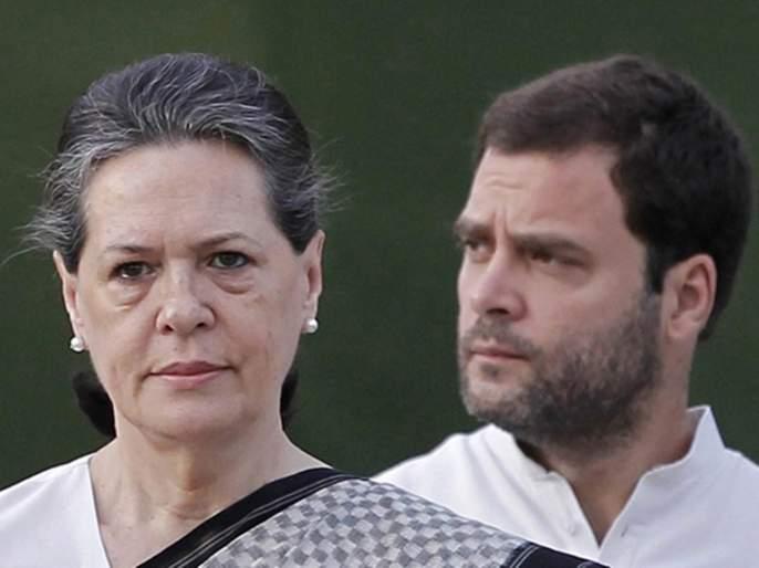 'Anyone can be Congress President, but Gandhi family must be active in the party' | 'काँग्रेस अध्यक्ष कोणीही होऊ शकतं, पण पक्षात गांधी कुटुंबियांचं सक्रिय राहणे आवश्यक'