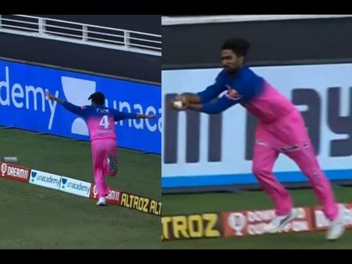 RR vs RCB Latest News : Rahul Tewatia take Superb running catch on the boundary and secure the wicket of Virat Kohli, Video   RR vs RCB Latest News : राहुल टेवाटियानं सामना फिरवला; विराट कोहलीचा अफलातून झेल टिपला, Video
