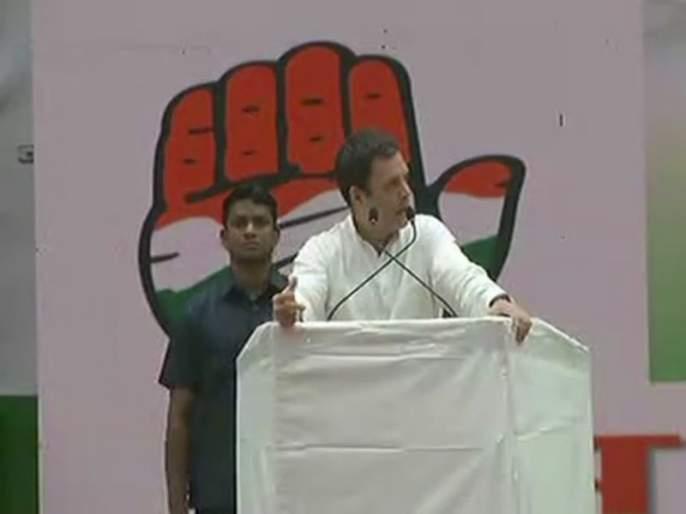 Rahul Gandhi on RSS and Karnataka floor test | RSS जे करतंय तसं पाकिस्तान किंवा हुकूमशाहीतच होऊ शकतं- राहुल गांधी