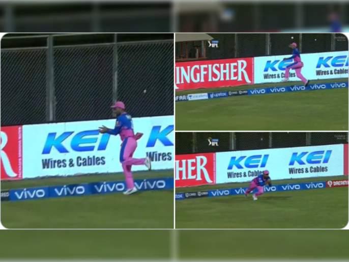 IPL 2021 RR vs PBKS Live T20 Score : Rahul Tewatia special denies KL Rahul a hundred, Watch Video   IPL 2021 : RR vs PBKS T20 Live : ५० चेंडूंत ९१ धावा; राहुल टेवाटियाच्या अफलातून झेलमुळे लोकेश राहुलचं शतक हुकलं, Video