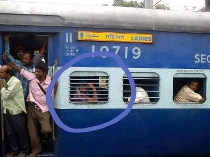 Why there are more rods in last window seat in sleeper and general coaches? | रेल्वेच्या काही कोचमधील 'ही' खिडकी वेगळी का असते? जाणून घ्या कारण....