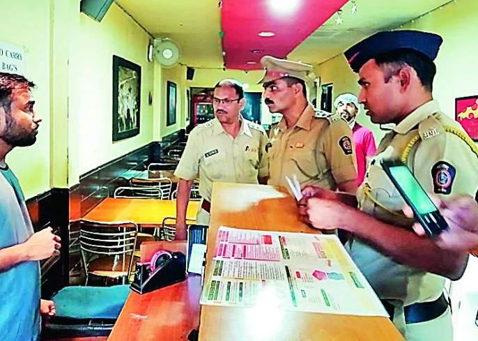 Raid on hotels, cafes operating in Nagpur   नागपुरात सुरू असलेल्या हॉटेल, कॅफेवर छापे