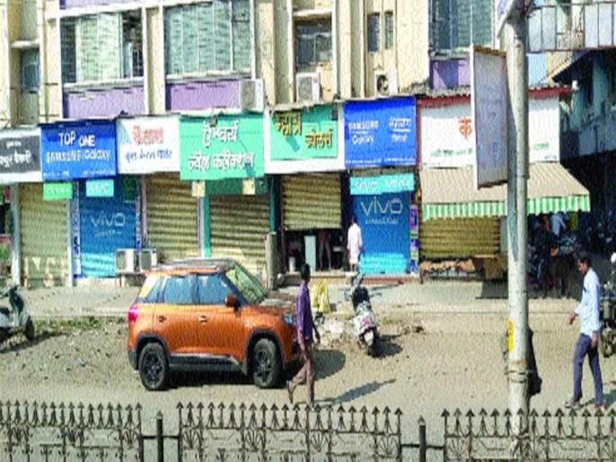 Composite response to the bandh in Raigad | रायगडमध्ये बंदला संमिश्र प्रतिसाद