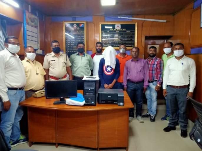 Accused arrested for blackmailing train tickets in Nagpur | नागपुरात रेल्वे तिकिटांचा काळाबाजार करणाऱ्या आरोपीला अटक