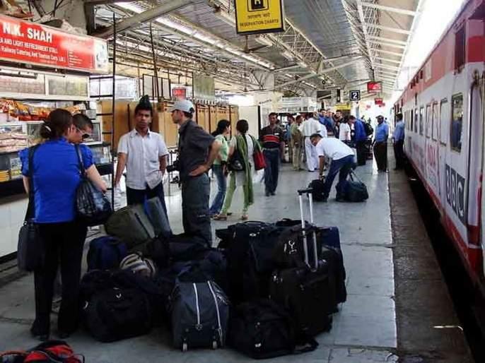 Bags on Wheels! Passengers arrive at the train station empty-handed; Railway's scheme | चिंता सोडा! प्रवाशांनो रिकाम्या हातांनी स्थानकावर या; रेल्वे अवजड बॅगा पोहोचविणार