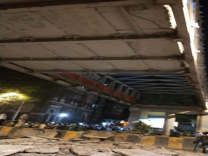 #CstBridgeCollapse: two nurses has died who save the lives of patients | Mumbai CST Bridge Collapse : रुग्णांचा जीव वाचवणाऱ्या तीन परिचारिकांवरच काळाचा घाला