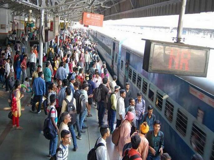trains passenger passes through biometric system pushpak express dg rpf arun kumar indian railways | आता सीटसाठीची भांडणं संपणार; ट्रेनमध्ये बायोमेट्रिक येणार