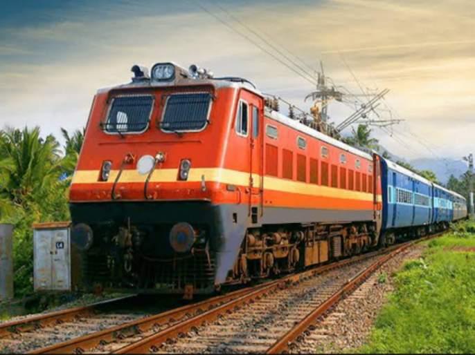 Good News : Bakarwadi, mango, strawberries in the train | खुशखबर! रेल्वेत बसल्याजागी बाकरवडी, आंबा, स्ट्रॉबेरी..