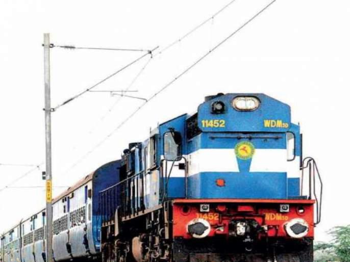 The cancelled Pragati Express will run once again | रद्द केलेली प्रगती एक्सप्रेस पुन्हा धावणार; रेल्वे प्रवासी संघ पिंपरी-चिंचवड चा पुढाकार