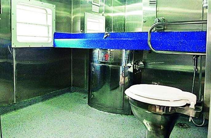 Dappum Railway has installed 19 bio toilets in 4 coaches | दपूम रेल्वेने १२०६ कोचमध्ये लावले ४२९९ बायो टॉयलेट