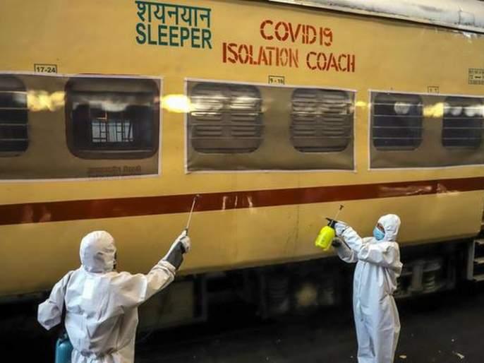 Quarantine center in 30 railway coaches: 650 Central Railway employees affected by corona | ३० रेल्वे कोचमध्ये क्वॉरंटाईन सेंटर : मध्य रेल्वेचे ६५० कर्मचारी कोरोनाग्रस्त
