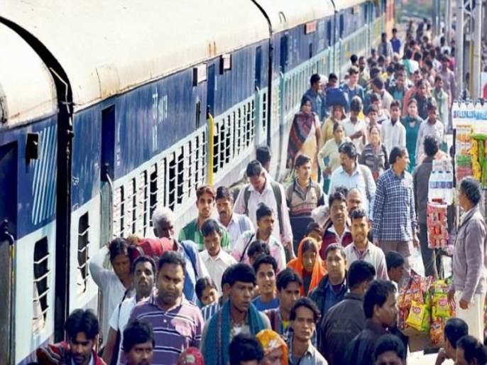 Increase the number of without train passengers | विना तिकीट प्रवास करणाऱ्या रेल्वे प्रवाशांच्या संख्येत वाढ