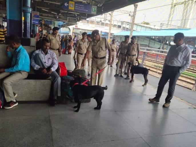 Ayodhya Verdict : Heavy police bandobast at Nagpur railway station | Ayodhya Verdict : नागपूर रेल्वेस्थानकावर पोलिसांचा कडेकोट बंदोबस्त