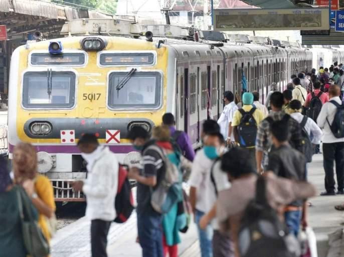 cr and wr railway decided to stop issuing platform tickets on some stations to prevent spread of corona | मोठी बातमी! कोरोनाच्या पार्श्वभूमीवर रेल्वेचा महत्त्वाचा निर्णय; 'प्लॅटफॉर्म तिकीट' बंद