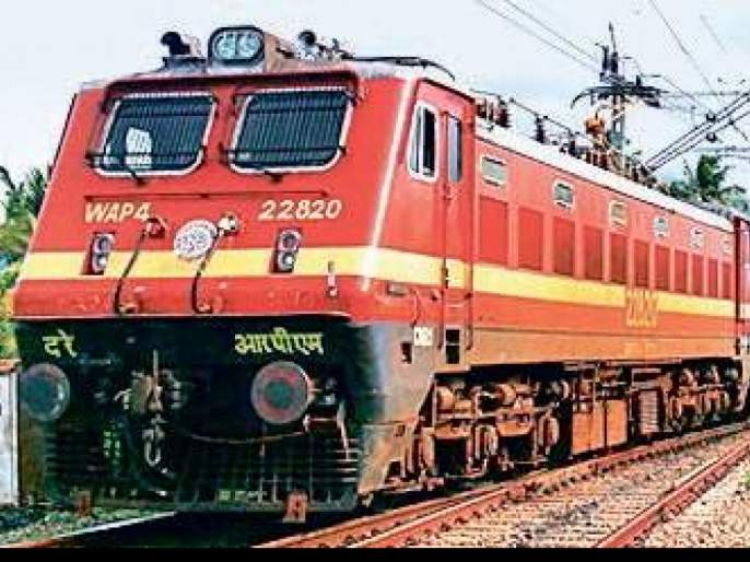 Train tickets will go up by Rs 10 to Rs 30 due to user charges | युजर चार्जेसमुळे १० ते ३० रुपयांनी महागणार रेल्वे तिकीट