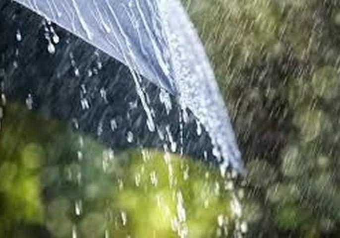 98% rainfall in the state this year! | राज्यात यावर्षी ९८ टक्के पाऊस!