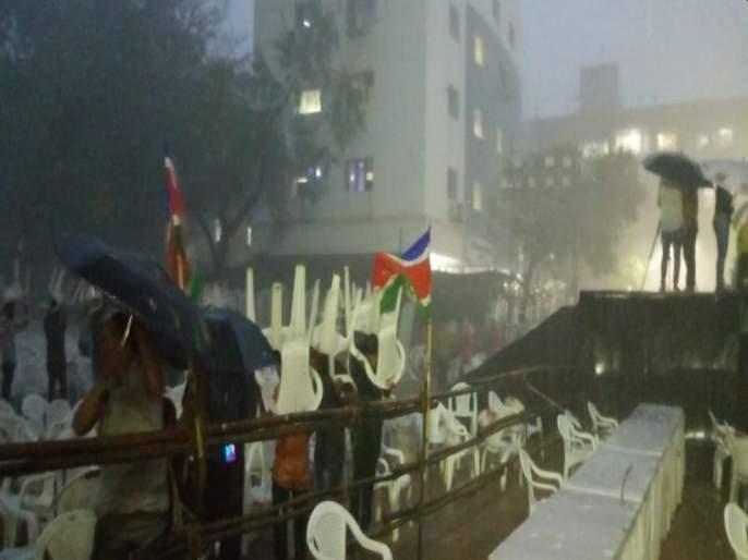 Maharashtra Election 2019: Heavy Rains In MNS Raj Thackeray's rally | Maharashtra Election 2019: राज ठाकरे यांच्या पुण्याच्या सभेत मुसळधार पाऊस