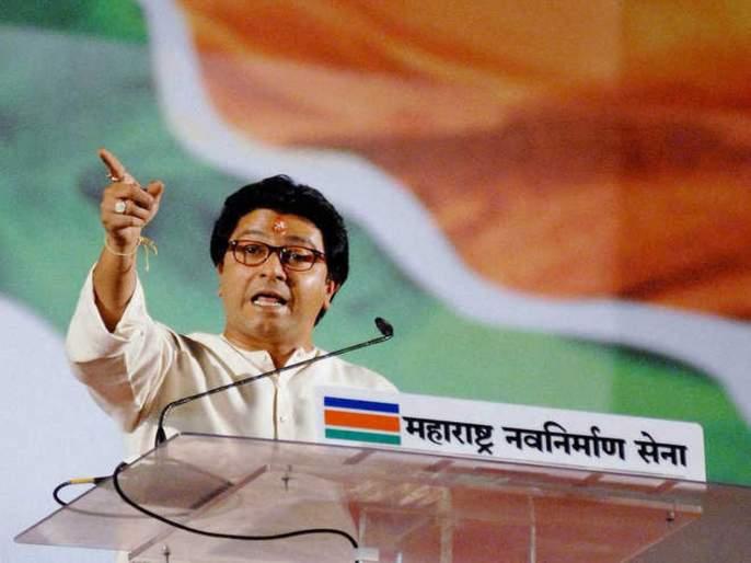 Where did the RDX come in country? Raj Thackeray's question to Modi   देशात आरडीएक्स आलं कुठून? राज ठाकरेंचा मोदींना सवाल