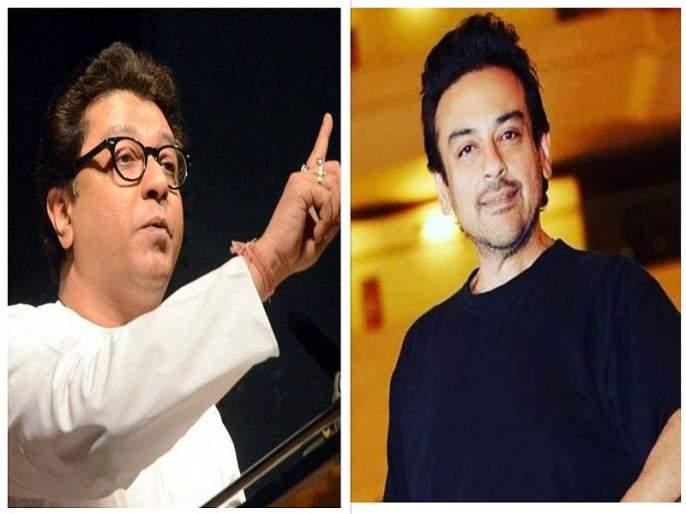 mns opposed padmashree award of singer adnan sami   'त्याला एवढं लिफ्ट करण्याचं कारण काय?', अदनान सामीला पद्मश्री देण्यास मनसेचा विरोध