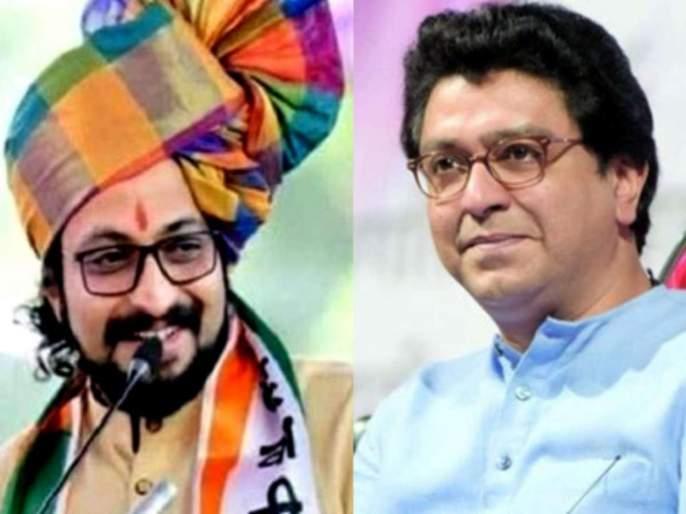 mumbai shirur mp dr amol kolhe meets mns chief raj thackeray | राज ठाकरेंच्या भेटीनंतर अमोल कोल्हे म्हणतात...