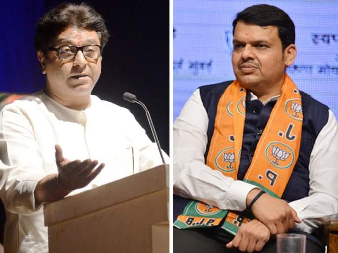 Meeting of Chief Minister and Raj in the North East Mumbai on the same day | उत्तर पूर्व मुंबईत मुख्यमंत्री, राज यांची एकाच दिवशी सभा