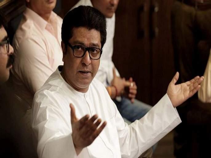 Maharashtra Election 2019:Congress also support MNS from inside | Maharashtra Election 2019: काँग्रेसनेही दिली मनसेला आतून टाळी