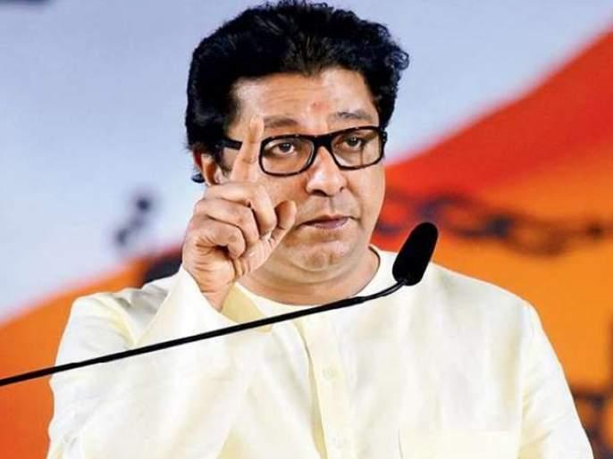 Raj Thackeray slams Shiv Sena; MNS is fighting for hindutva since many years | Raj Thackeray: ...तेव्हा कुठे होते हे तथाकथित हिंदुत्ववादी?; राज ठाकरेंची शिवसेनेला चपराक