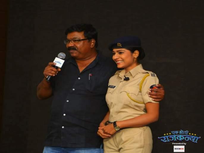 Rajkanya new Serial Getting Good Response From Audience | राजकन्येला प्रेक्षकांची विशेष पसंती
