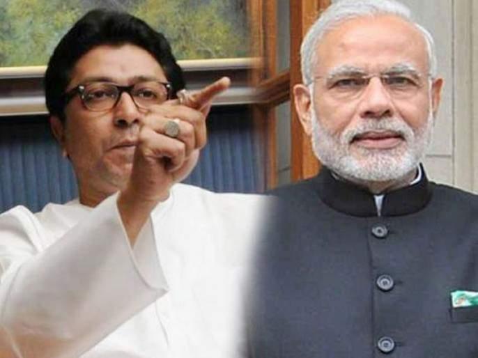 coronavirus: Narendra Modi should show the country light of hope - Raj Thackeray BKP | coronavirus : दिवे पेटवण्याच्या आवाहनापेक्षा मोदींनी देशाला आशेचा किरण दाखवायला हवा होता