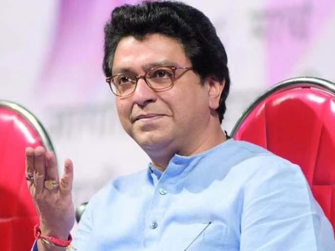 in nashik BJP leader meets mns chief raj thackeray ahead of municipal corporation election | राज ठाकरे थांबलेल्या हॉटेलमध्येच भाजपा नेता गेल्यानं रंगली 'टाळी'ची चर्चा; पण...