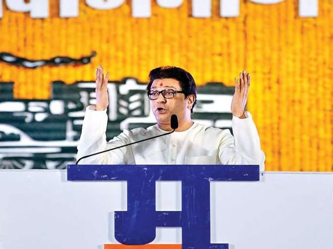 lok sabha election If Gujarat is developed why so many Gujaratis come to Maharashtra mns chief Raj Thackeray asks pm modi   जर गुजरातचा विकास झालाय, तर असंख्य गुजराती महाराष्ट्रात का येतात?- राज ठाकरे