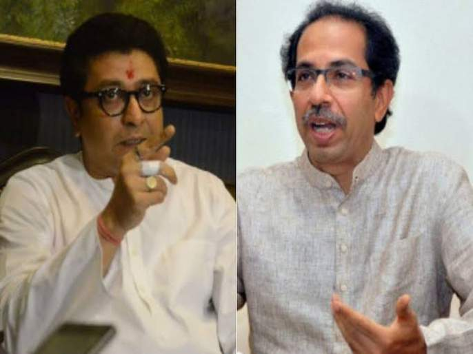 mns chief raj thackeray hits out at cm uddhav thackeray for forming government with congress and ncp   उद्धव ठाकरेंचा एका ओळीत समाचार; महाविकास आघाडीवरुन 'राज'गर्जना