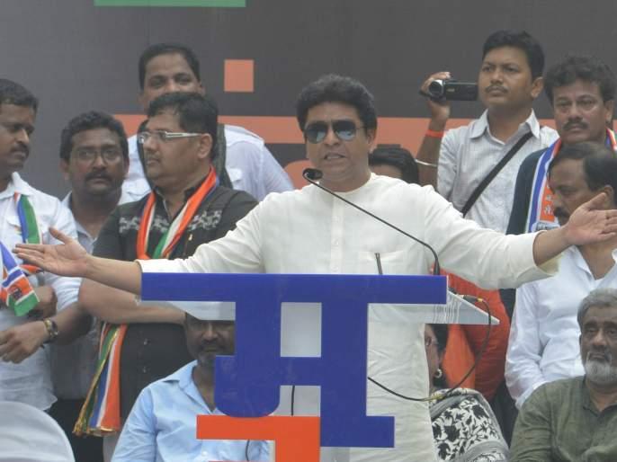 ... Modi should go to the border with the traders: Raj Thackeray | ...तर मोदींनी व्यापाऱ्यांना घेऊन सीमेवर जावे : राज ठाकरे