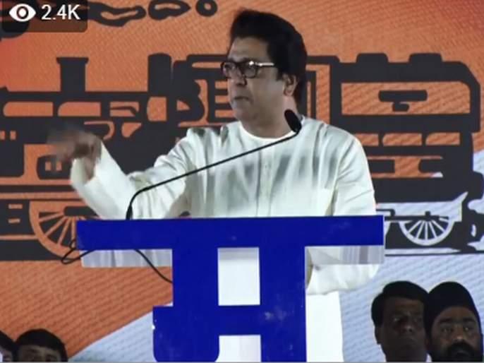 Raj Thackeray attack on Narendra Modi in Nanded | नरेंद्र मोदींनी देशवासीयांचा केसाने गळा कापला, नांदेडमध्ये राज ठाकरेंचा घणाघात