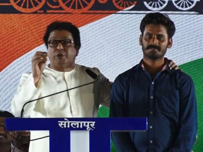 lok sabha election mns chief raj thackeray exposes bjps so called harisal digital village | भाजपाची पोलखोल! तथाकथित डिजिटल गावातला 'तो' तरुण राज ठाकरेंच्या मंचावर