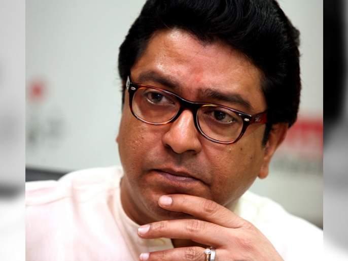 Maharashtra Vidhan Sabha 2019: BJP Criticize Raj Thackeray by Cartoon | Vidhan Sabha 2019: 'हे' तर कोट्याधीश जादूगर! भाजपाच्या 'रम्या'ने दिला राज ठाकरेंना टोला