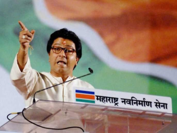 Lok Sabha Election 2019: MNS leader Raj Thackeray may fight polls on his own | मनसेचं 'इंजिन' धावणार; राज ठाकरे लोकसभा निवडणूक स्वबळावर लढणार?